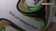 توپ مخصوص فینال جام جهانی ۲۰۱۴