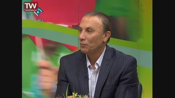 حمید درخشان در برنامه ورزش و مردم
