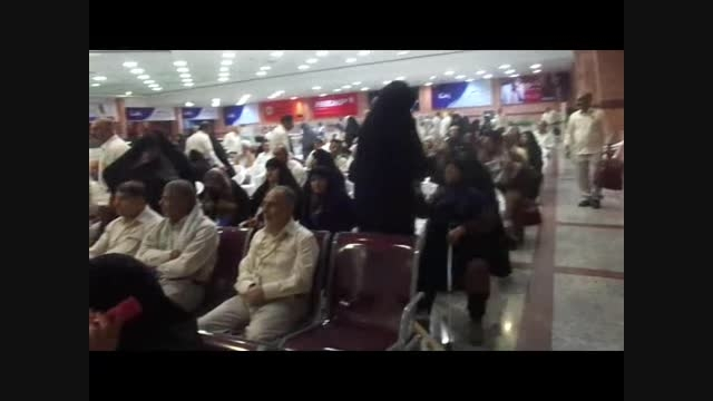 فرودگاه دشت ناز-تمتع 94