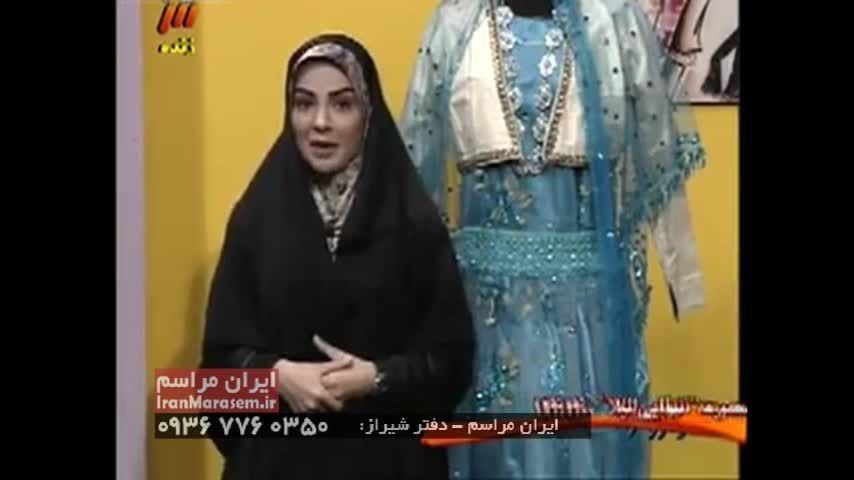 آزاد - مجری برنامه امروز شبکه سوم سیما