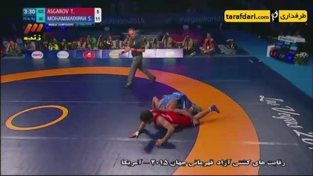 کشتی قهرمانی جهان- کسب مدال برنز توسط سیداحمد محمدی