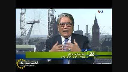 حمایت مجدد علیرضا نوری زاده از آل سعود در صدای آمریکا