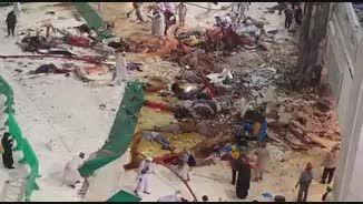 سقوط جرثقیل با بیش از صد کشته مکه مکرمه دیشب