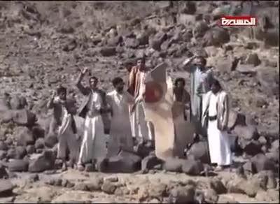 یمن - سرنگونی جنگنده مراکشی ائتلاف توسط حوثی ها