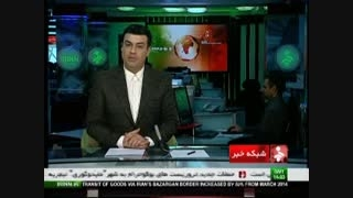 تهران میزبان سه نمایشگاه داخلی و بین المللی