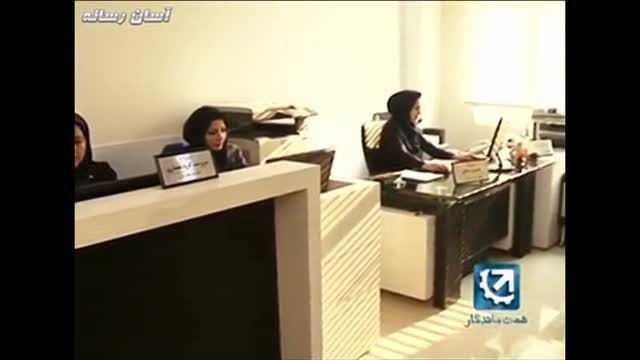 شرکت ایرانیان سازه پیروز