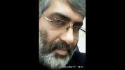 دکلمه صوتی (حس تلخ) با صدای سید همایون سلیمی