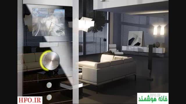 سناریوهای روشنایی وکنترل روشنایی در خانه هوشمند