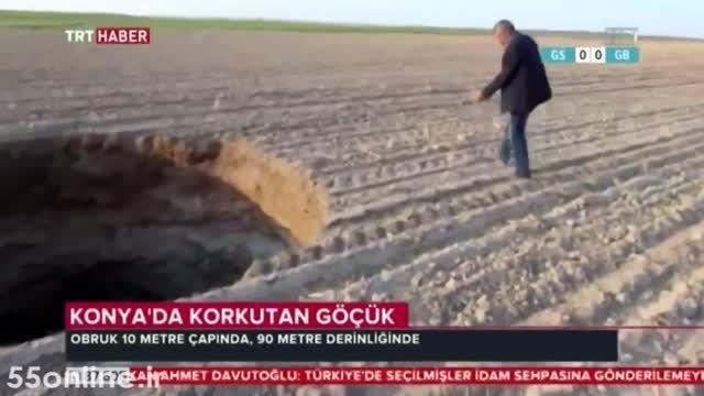 کشف گودالی عمیق و مرموز در ترکیه