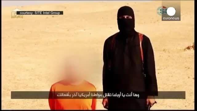 جلاد نقابدار داعش شناسایی شد