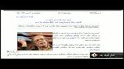 گزارش خبری(شایعه درگذشت استاد محمدعلی کشاورز تکذیب شد)