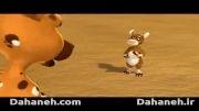 * انیمیشن خنده دار و جذاب سگ های وحشی!