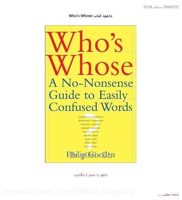 دانلود کتاب Who's Whose
