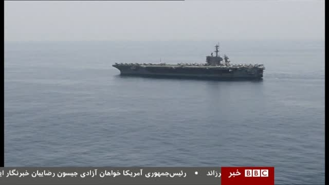 تحلیل عجیب بی بی سی در مورد حضور ایران در خلیج عدن
