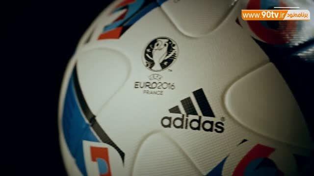 رونمایی از توپ مسابقات یورو ۲۰۱۶