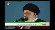 حمایت قاطع رهبر انقلاب از شورای نگهبان در انتخابات