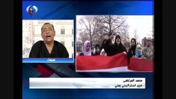 سلمان برای فرار از جنگ یمن به واشنگتن رفت!