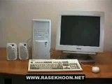 روشن شدن کامپیوتر