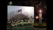 مداحی به مناسبت شهادت امام حسن عسکری (علیه السلام)