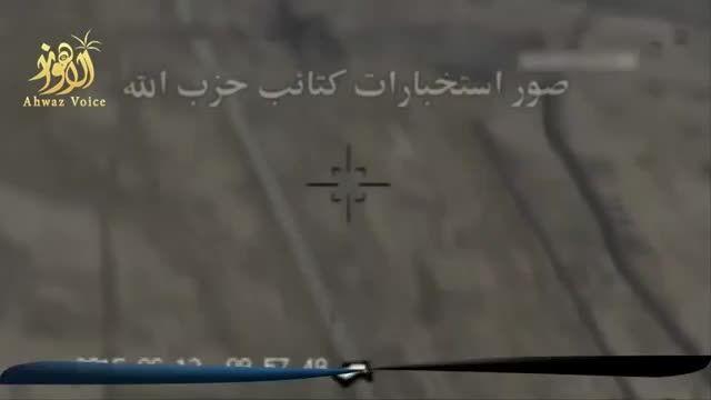 تصاویر هوایی از شکار داعش توسط حزب الله عراق