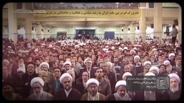 چرا ایران را بدون مرگ بر آمریکا می خواهند