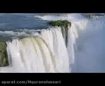 پهناورترین و شگفت انگیز ترین آبشار جهان ....