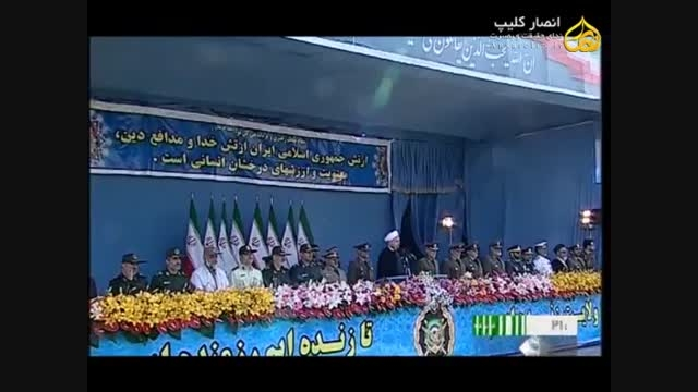 اقتدار ارتش جمهوری اسلامی ایران