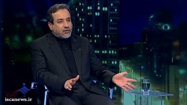 موارد نقض برجام از زبان عراقچی بعد از نامه رهبر انقلاب