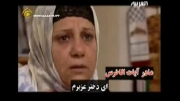 مناظرۀ مادر شهید فلسطینی با مادر دختر کشته شدۀ اسرائیلی