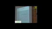 مستندحجامت(8)با موضوع:اهداف انتقال خون و اهداف حجامت کردن