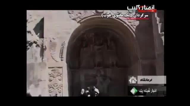 حجاب زنان در ایران باستان از زمان میترائیسم تا زرتشت