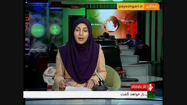 ایران در جایگاه هشتم جهان از نظر ارزش تولید کل مواد معد