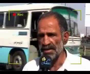 خفن ترین سوتی و بد جور ترین سوتی در ایران.
