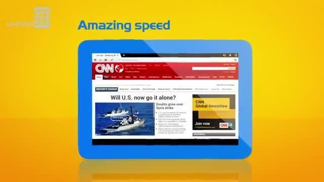 مرورگر مکستون برای اندروید - Maxthon Web Browser - Fast