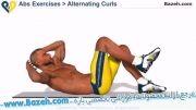 حرکات بدن سازی شکم - دراز و نشست صحیح