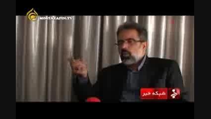 فسادهای اخلاقی عظیم رژیم پهلوی