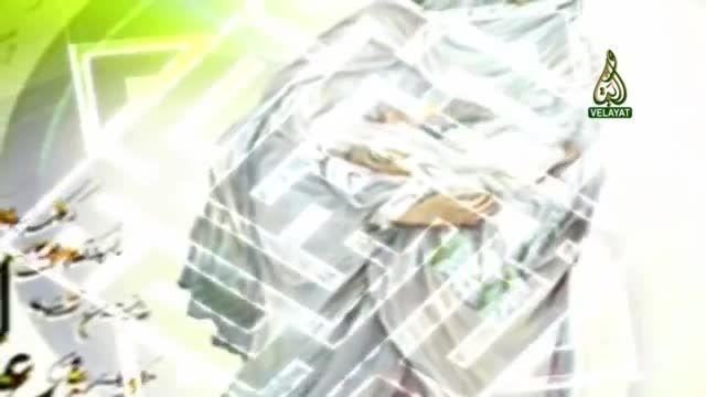 ای جان جانانم علی همخوانی زیبا به مناسبت عید غدیرخم