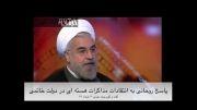 پاسخ حسن روحانی به انتقادات مذاکرات هسته ای در دولت خاتمی