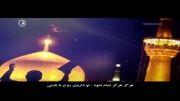 خداحافظ ای رمضان ای ماه خوب خدا