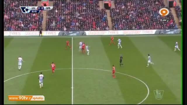 خلاصه بازی: لیورپول ۲-۱ کوئینزپارک رنجرز