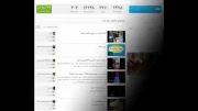 پسندیده هام و تعداد ویدیو هام و تعداد دنبال کنندگانم