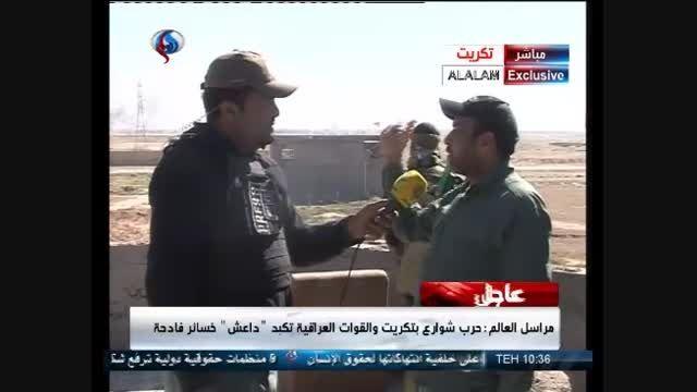آزادی برخی از مناطق تکریت از اشغال داعش