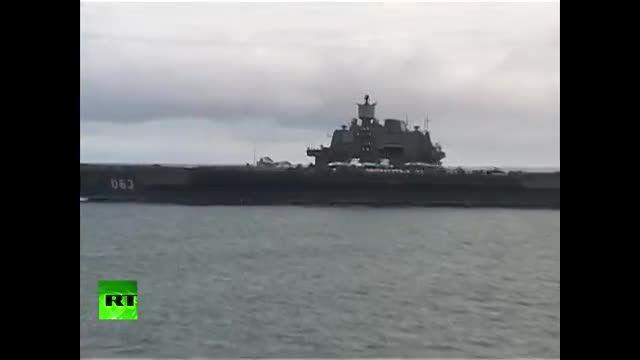استقرار و آمادگی ناو هواپیمابر روسیه در دریای مدیترانه