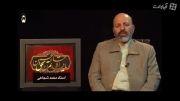 استاد محمد شجاعی (سیر و سلوک عزادار)