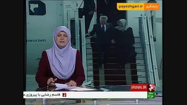 ورود «هاینز فیشر» رئیس جمهور اتریش به ایران با استقبال