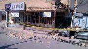 لحظه فرو ریختن ساختمان در هنگام زلزله آبدانان
