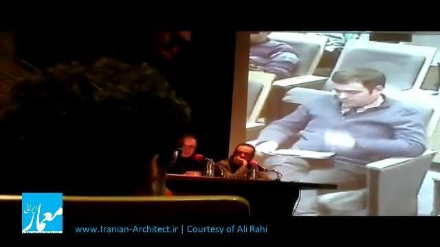 Iranian-Architect.ir/video-0011