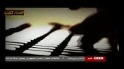 روایت ارتش سایبری ایران - ویژه نامه روز ارتش