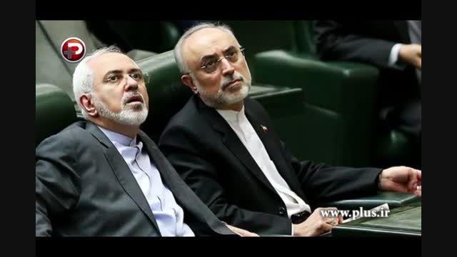 تهدید ظریف به اعدام توسط نماینده مجلس