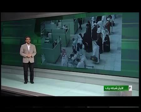 اجازه فرود ندادن به هواپیمای ایرانی در عربستان